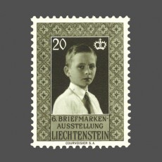 6. Briefmarkenausstellung in Vaduz - Erbprinz Hans-Adam