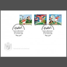 Messebeleg - 26. Internationale Briefmarken-Börse, Sindelfingen