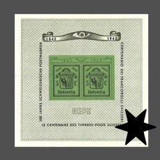 Gedenkblock zur Nationalen Briefmarkenausstellung in Genf (1943)