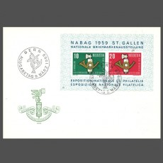 Gedenkblock zur Nationalen Briefmarkenausstellung St. Gallen NABAG (1959)