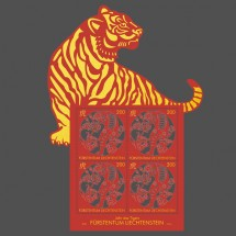 Chinese Signs of the Zodiac: Tiger
