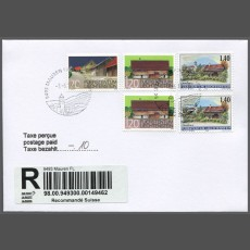 Special Cover - New Promotional Postmark Mauren