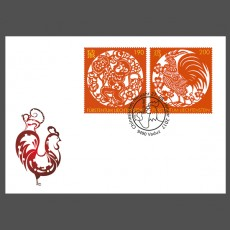 Special Cover – Chinese New Year 2017