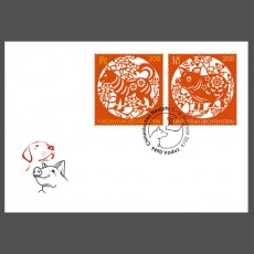 Special Cover - Chinese New Year 2019