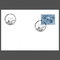 Special Cover - Substitute Date stamp Mauren