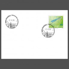 Special Cover - Substitute Date stamp Ruggell