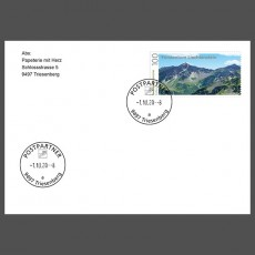 Special Cover - First use date postmark post partner 9497 Triesenberg (a)