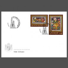 Stamp fair cover - Antverpia 2010