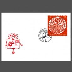 Stamp fair cover - China International Collection Expo, Peking, China