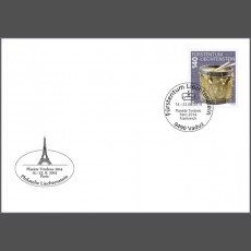 Stamp fair cover - Planète Timbres 2014 Paris, France