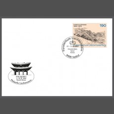 Stamp fair cover - PHILAKOREA 2014, Seoul, Korea
