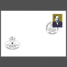 Stamp fair cover - Multilaterale Briefmarkenausstellung 2014, Haldensleben, Deutschland