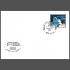 Stamp fair cover - Veronafil 2014, Verona, Italy