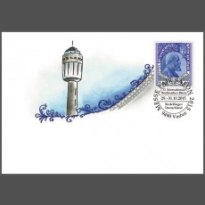 Stamp fair cover - 33nd Internationale Briefmarken-Börse Sindelfingen, Germany