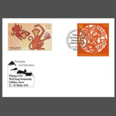 Stamp fair cover - Philataipei 2016 World Stamp Exhibition, Taiwan