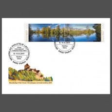 Stamp fair cover – China Int. Collection Expo 2017, Nanjing, China