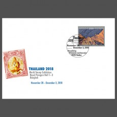 Stamp fair cover - Thailand 2018, Bangkok