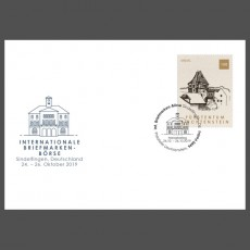 Stamp fair cover - Int. Briefmarken-Börse, Sindelfingen