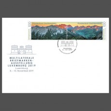 Stamp fair cover -  Multilaterale Briefmarkenausstellung, Luxemburg