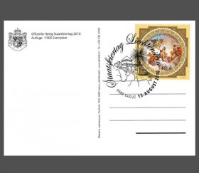 Special Cover - Staatsfeiertag 2010