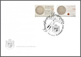 Special cover - National Holiday 2012