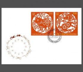 Special Cover - Chinese New Year 2020