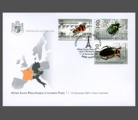 Stamp fair cover - Internationale Briefmarken-Börse, Sindelfingen
