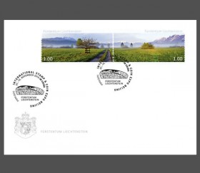 Stamp fair cover - Stamp and Coin Expo, Beijing, China