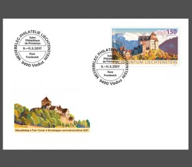 Stamp fair cover - Salon Philatélique de Printemps, Paris, France