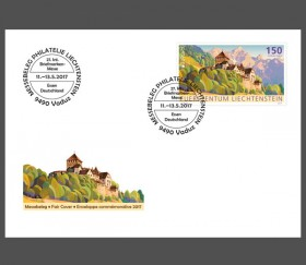 Stamp fair cover – 27. Internationale Briefmarken-Messe Essen