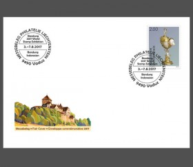 Stamp fair cover – Bandung 2017 World Stamp Exhibition Indonesien