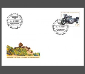 Stamp fair cover – Multilaterale Hertogpost 2017, s-Hertogenbosch