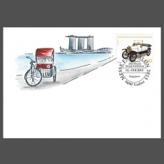 Enveloppe commémorative - Singapore World Stamp Exhibition 2015